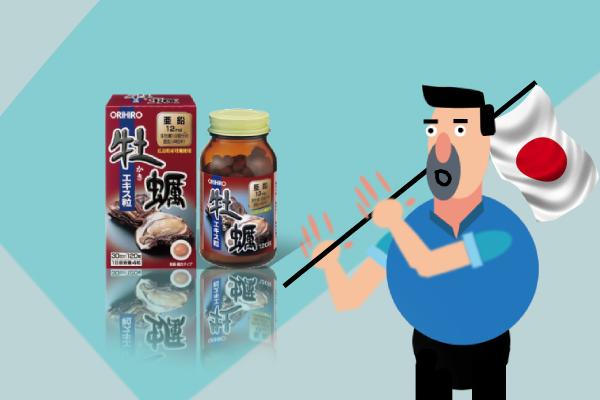 Tinh chất hàu tươi Orihiro