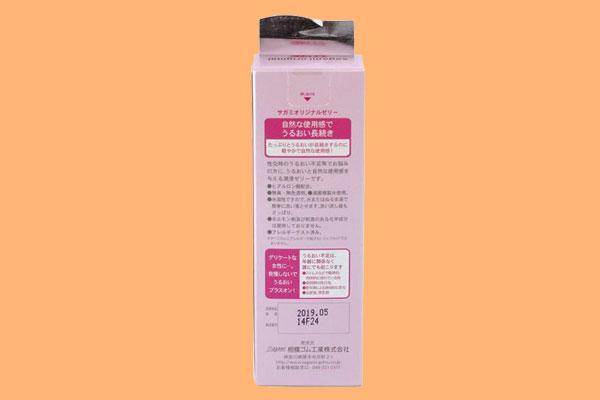 Ưu điểm vượt trội của gel bôi trơn cao cấp Sagami Original