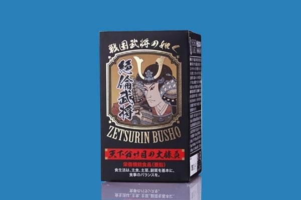 Zetsurin Busho