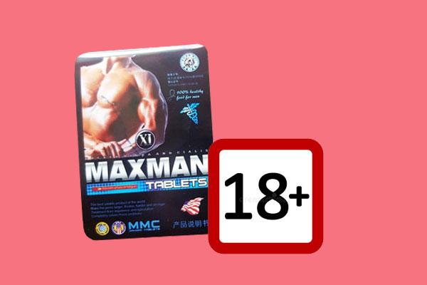Maxman không dành cho nam giới dưới 18 tuổi